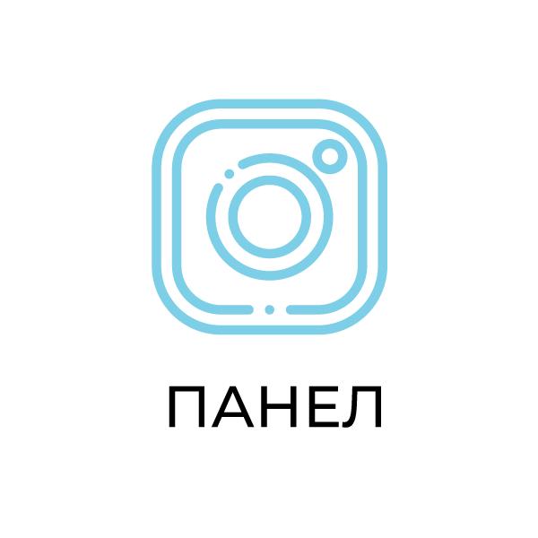 Instagram Panel