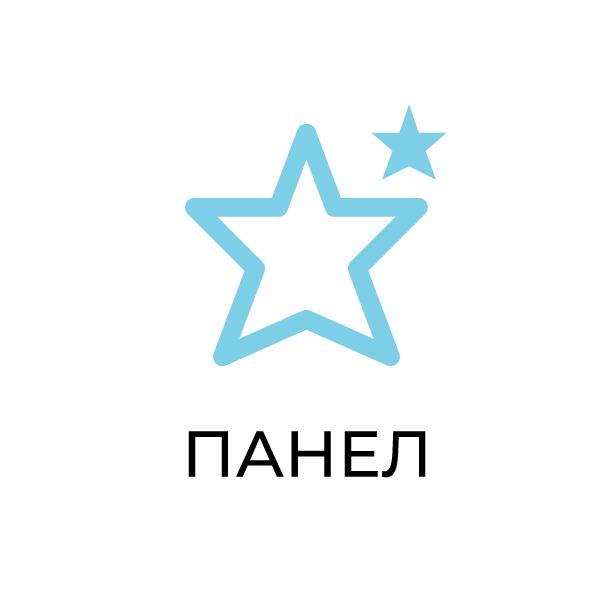 Rising Stars панел